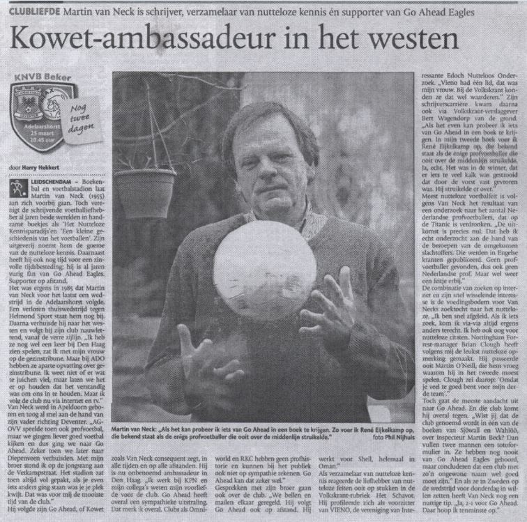 kowet interview