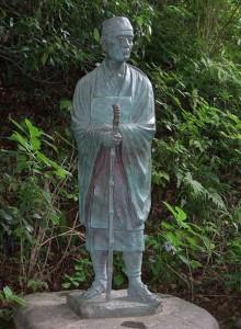bashuo standbeeld