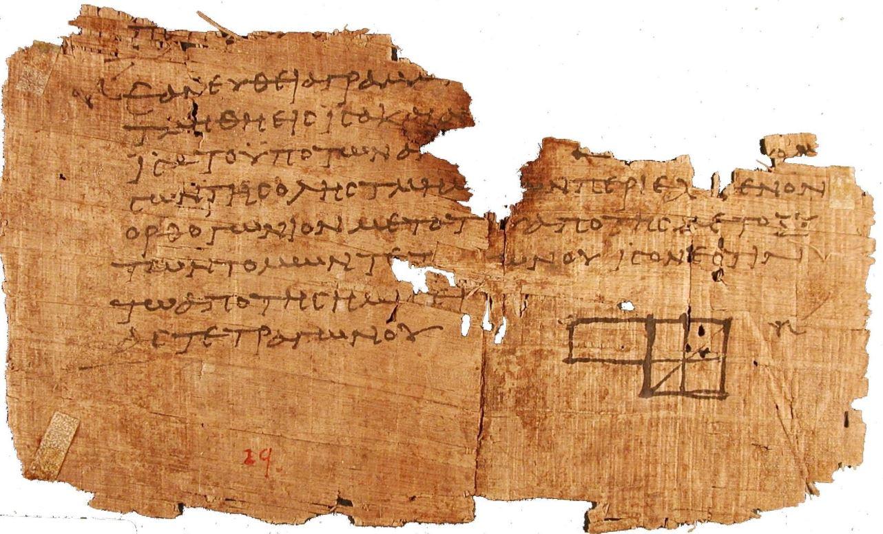 Euclides fragment