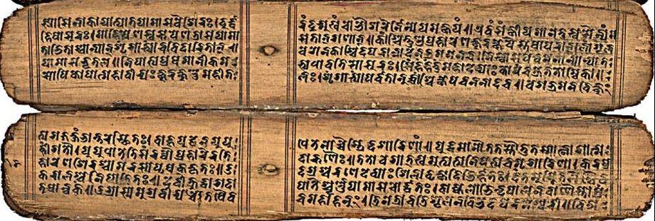 pingala Sanskriet