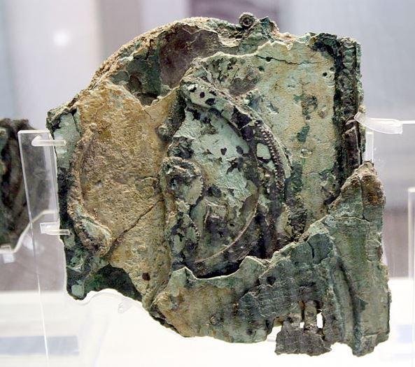6 Antikythera fragment