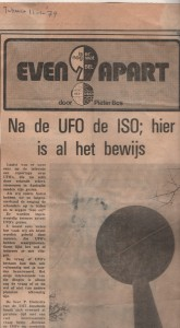 0000000000 ufo