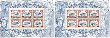 00 postzegel 2013