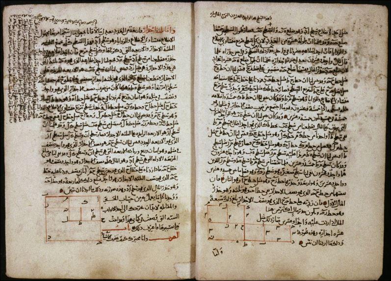 10 AL pagina uit het boek 1342