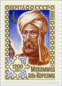 10 AL postzegel