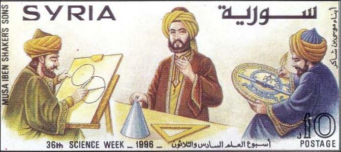 11 musa postzegel
