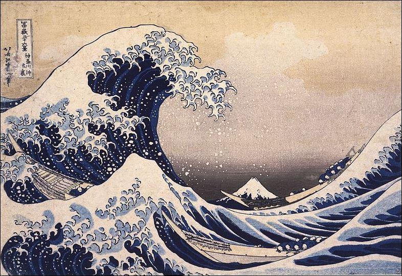 0 hiroshige wave