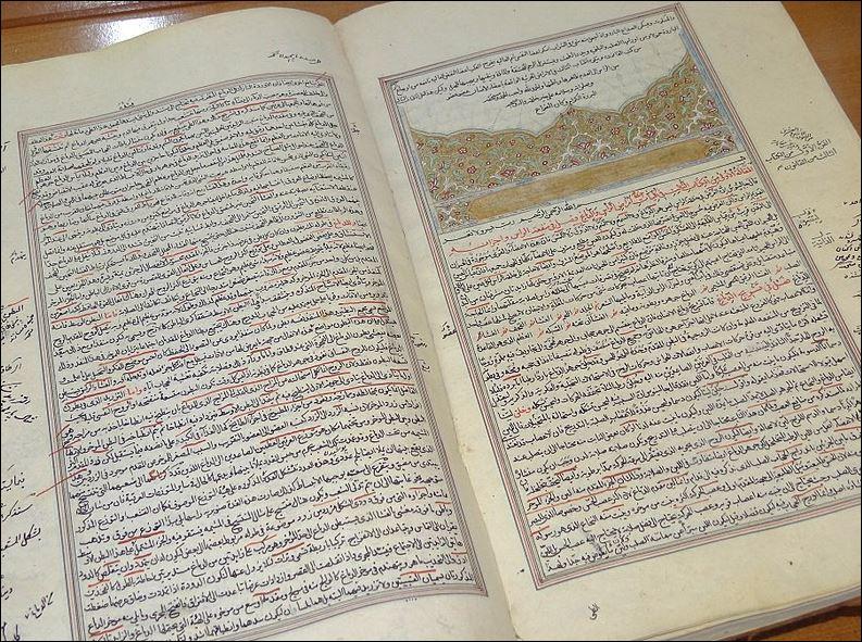 15 al jazri medisch boek