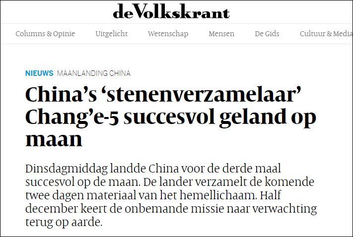 0 china 2